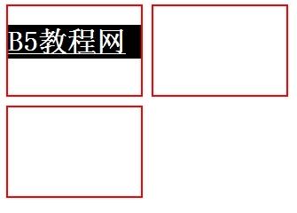 鼠标滑过图层或图片时,显示TITLE标题提