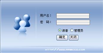 图书馆管理系统程序