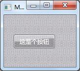 WPF简单的玻璃效果的背景画刷
