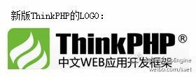 thinkphp中如何截取中文字符串???
