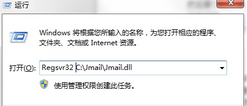 ASP.NET如何利用Jmail实现发送邮件功能
