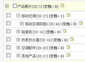 织梦(dedecms)循环调用多级子栏目如二级栏目下三级栏目