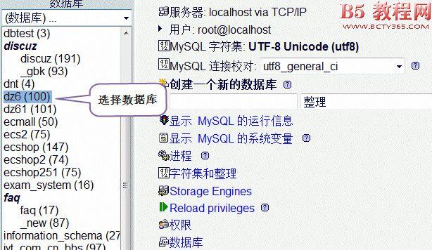 解决ECSHOP数据迁移MySQL server error report:Array