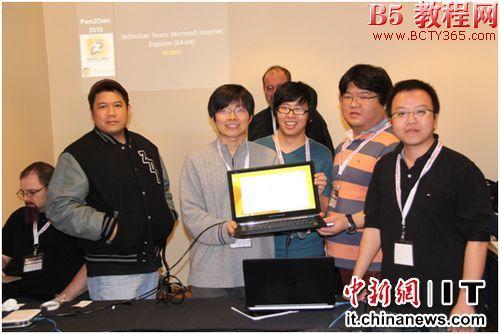 这么牛X,360夺黑客大赛世界冠军,17秒攻破IE浏览器