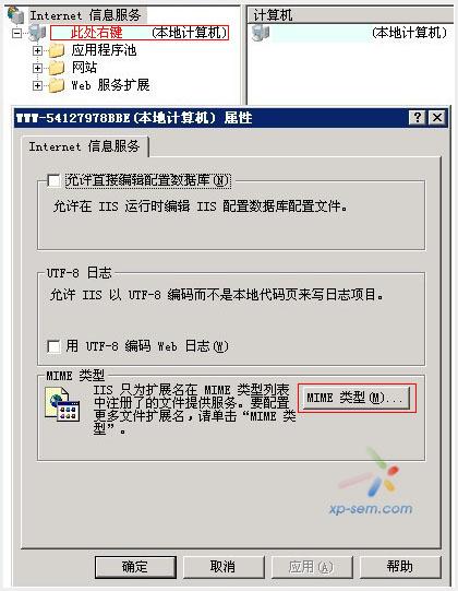 windows服务器无法播放视频文件或找不到文件报错