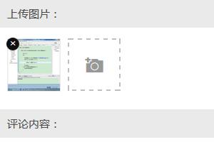 html5 file在ios手机上传竖拍照片旋转90度问题