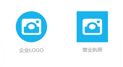 HTML5拍照上传头像截取大小特效